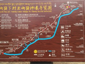 Chelse HikingMap China